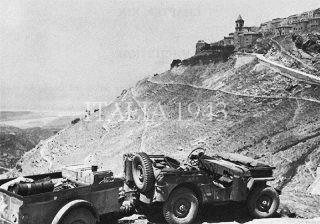 San Marco D'Alunzio messina 1943
